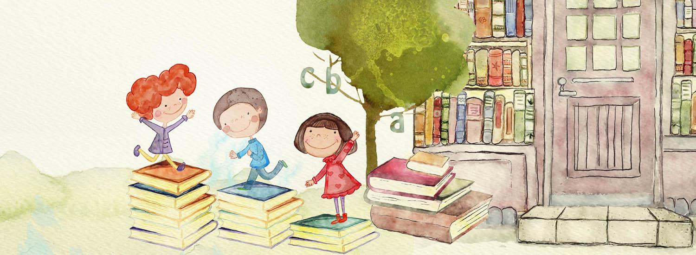 Junts per un ensenyament individualitzat i de qualitat, Editorial Nadal Edarca
