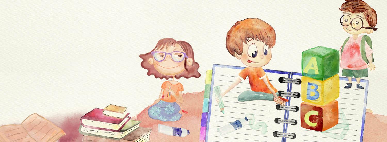 Juntos para una enseñanza individualizada y de calidad, Editorial Nadal Edarca